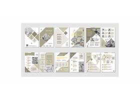 创意通用商务企业通用画册模板