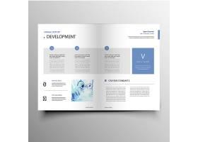 创意医疗卫生通用商务企业通用画册模板