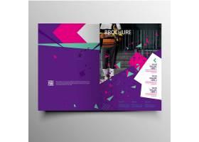 创意多边形通用商务企业通用画册模板