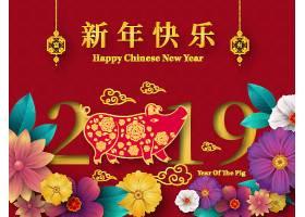 2019新年快乐矢量装饰插画设计