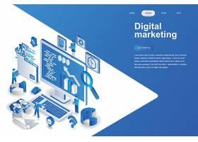 2.5D科技插画矢量渐变等距智能网页海报
