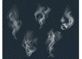 云雾烟雾矢量装饰图案插画设计