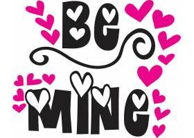 创意简洁情人节爱心标签矢量装饰图案