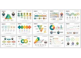 创意炫彩数据信息图表设计元素