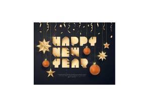 创意个性新年快乐装饰图案矢量设计