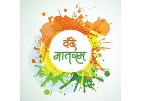 创意印度独立日装饰插画矢量设计
