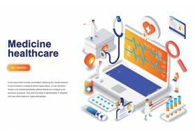 创意医疗卫生扁平化网页插画矢量元素