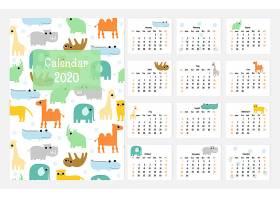 卡通动物主题2020新年月历日历设计