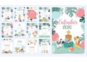 文艺植物叶子2020新年月历日历矢量设计