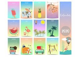 创意简洁插画风2020年历日历矢量装饰图案设计