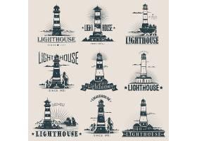 复古美式灯塔主题矢量装饰元素标签设计