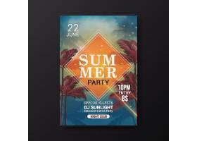 夏天主题派对个性矢量海报设计
