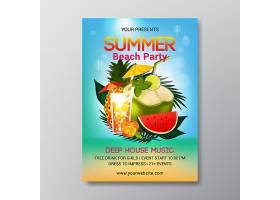 夏天元素主题个性矢量海报设计