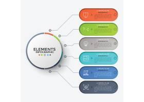 扁平化彩色流程图信息图表设计