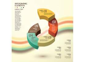炫彩立体创意数据信息图表设计元素