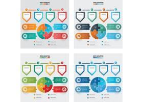 简洁数据信息图表设计装饰图案