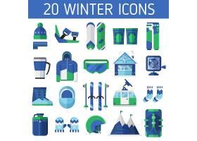 20款冬天户外物品图标设计