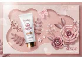 花朵化妆品海报设计图片