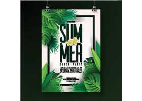 植物夏日促销海报矢量装饰插画设计
