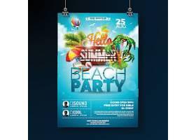 夏日派对主题矢量装饰插画海报模板