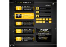 黑色炫酷创意数据信息图表设计元素