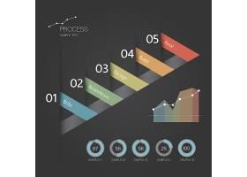 个性黑色标签创意数据信息图表设计