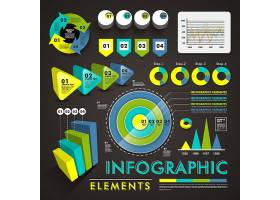 创意商务流程图信息图表矢量设计