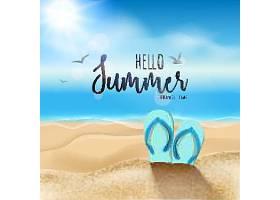 你好夏天矢量装饰插画设计