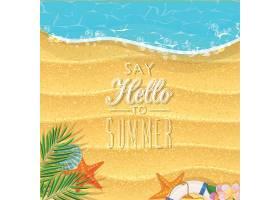 沙滩你好夏日矢量装饰插画设计