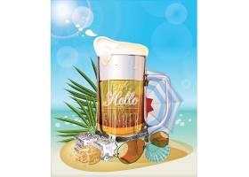 冷饮啤酒夏天你好矢量装饰插画设计