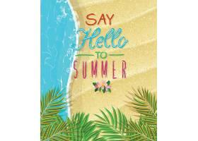 夏天你好主题夏日装饰插画元素