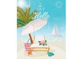 沙滩椅你好夏天主题夏日装饰插画元素