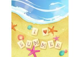 我爱夏天主题夏日装饰插画元素