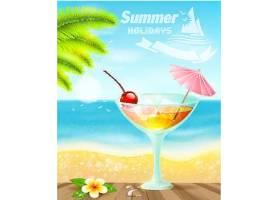水果饮料主题夏日装饰插画元素