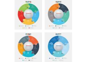 扁平化圆形彩色分区信息分析标签设计