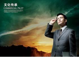 文化传承中国风企业文化通用海报展板