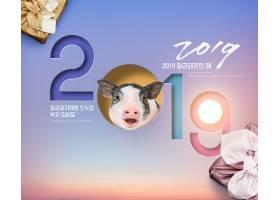 2019猪年快乐创意海报模板设计