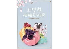 韩式猪和包裹创意海报模板设计