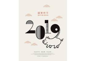 2019新年快乐创意海报模板设计