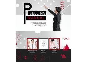 红色大气几何图形商务通用海报设计