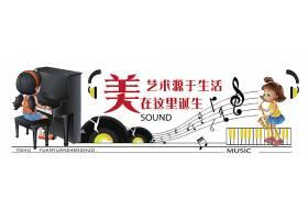 创意艺术音乐主题墙通用模板