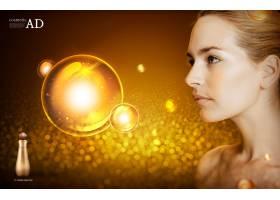 高端化妆品美女模特护肤品光效psd素材
