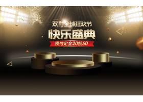 高大上电商促销海报立体banner背景图