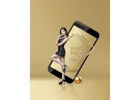创意性感美女手机广告背景