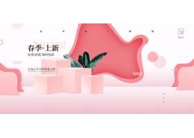 粉色淘宝电商几何空间感banner通用背景