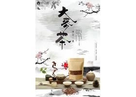 大麦茶创意茶道文化通用海报模板