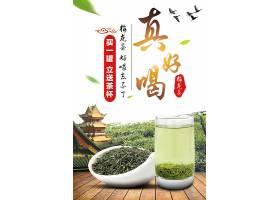 梅龙茶创意茶道文化通用海报模板
