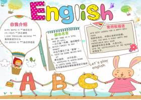 创意英语学习卡通手抄小报