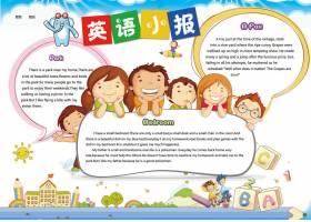 儿童英语学习卡通手抄小报