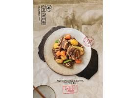 排骨韩式料理食物主题海报设计
